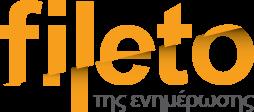 Φιλέτο logo