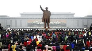 βορεια Κορέα