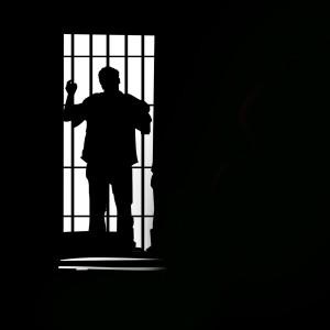 φυλακη