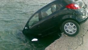 ιχ θαλασσα