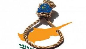 κύπρος θηλεια