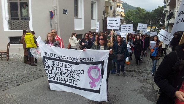 πορεία γυναικών Ξάνθη