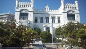 Δημαρχείο Καβάλας