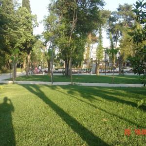 παρκο Κομοτηνής