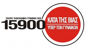 15900
