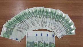 πλαστά ευρώ Καβάλα