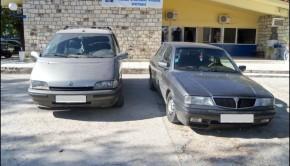 Βούλγαροι λαθρομετανάστες Ορεστιάδα