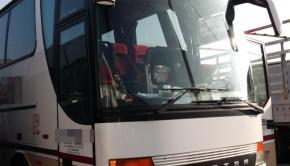 λεωφορείο λαθομετανάστες