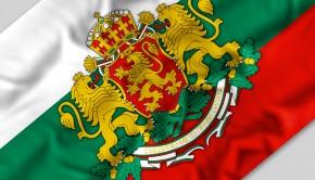 Βουλγαρία σημαία