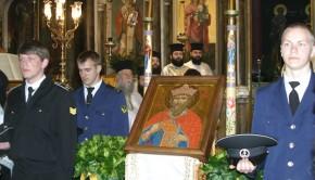 Αγιος Βλαδήμιρος