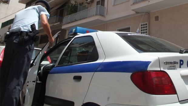 αστυνομία 1