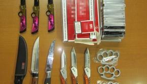 μαχαίρια Κομοτηνη
