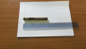 όπλο στυλό