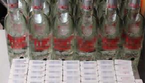 λαθραία ποτά Αλεξανδρούπολη