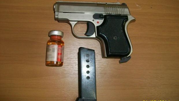 πιστόλι αναβολικά