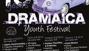 dramaica-poster-2014