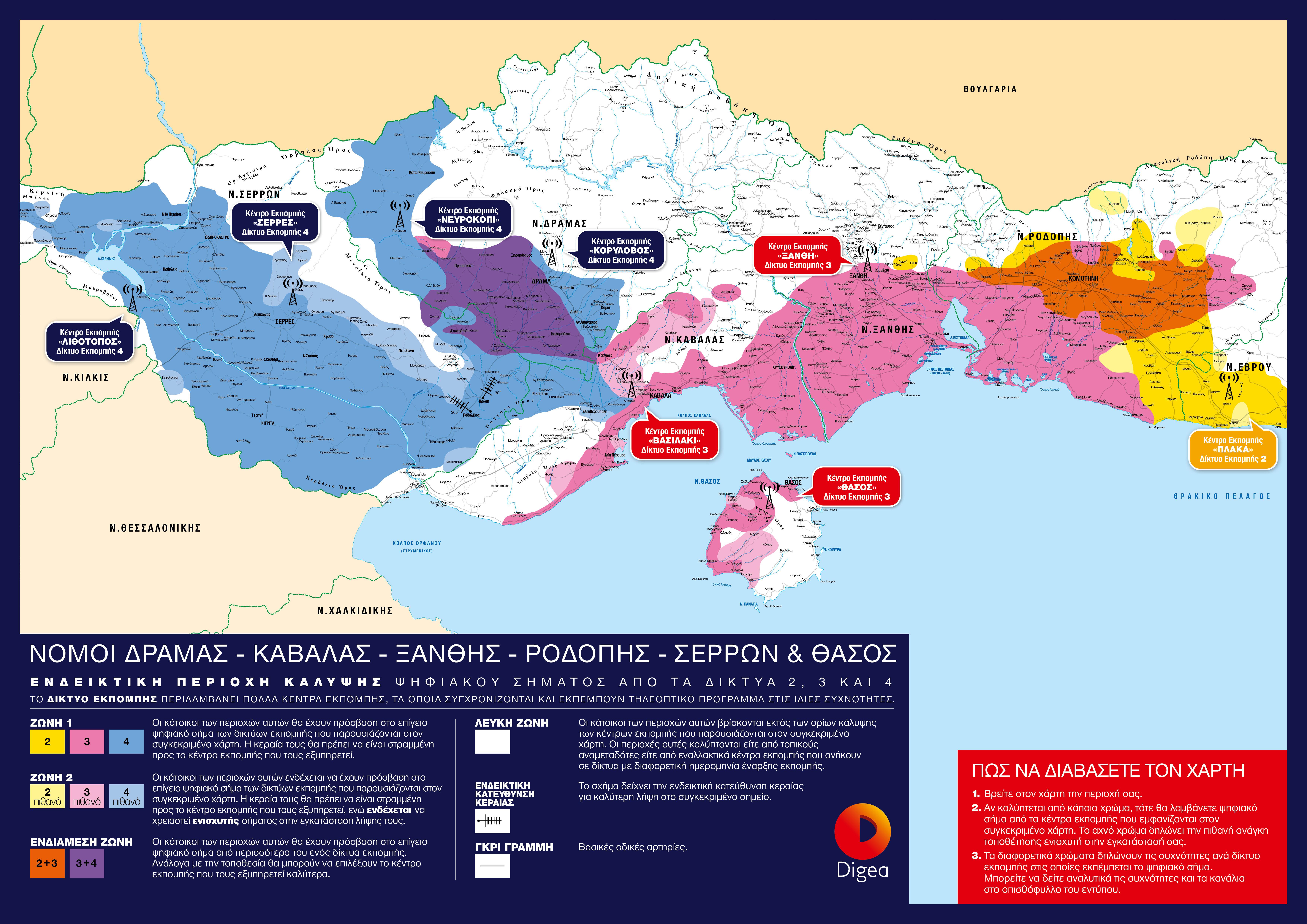 Makedonia - Thraki