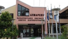 Δήμος Παγγαιου