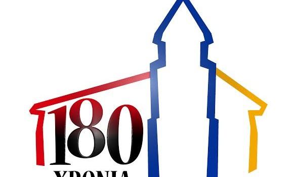 αρμενιοι