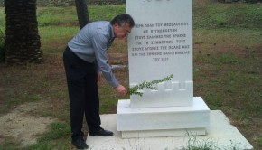 Γεροντόπουλος Μεσσολόγγι