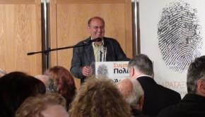 Ηλίας Ιωαννίδης