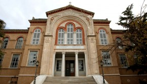 Θεολογική Σχολή Χάλκης