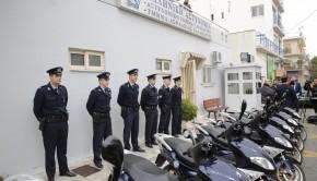 αστυνομικός γειτονιάς