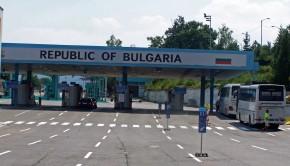 Βουλγαρία σύνορα