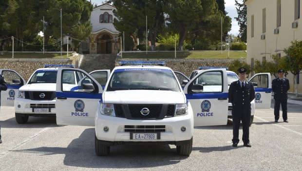μονάδα αστυνομίας