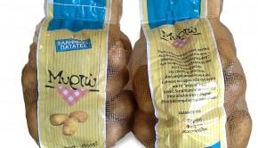 πατάτα Μυρτώ