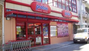 proton sm