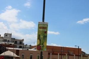 banner perifereia 1
