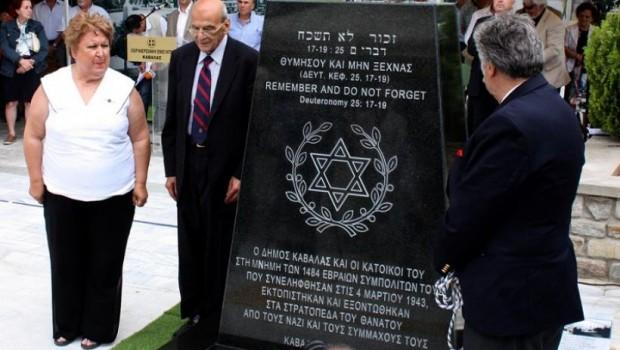 μνημειο Εβραίων Καβάλα