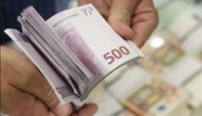 500 ευρω