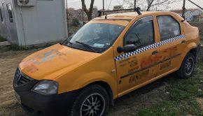 ταξι  βουλγαρία λαθρομετανάστες