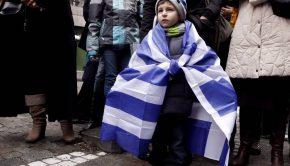 σημαία παιδί