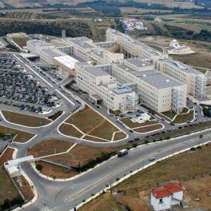 νοσοκομείο Αλεξανδρούπολης