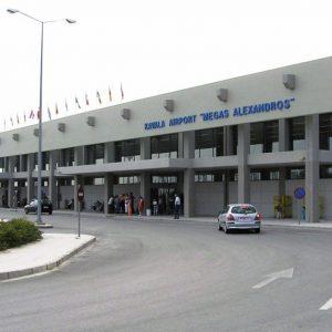 αεροδρομιο καβαλα