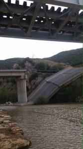 γεφυρα Ιασμος