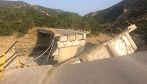 γεφυρα κατάρρευση