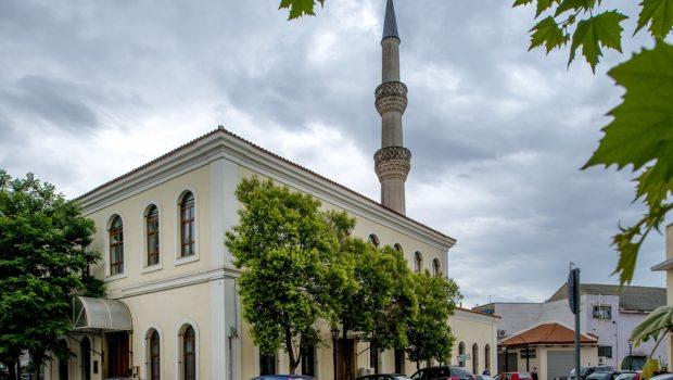 εσκι τζαμι
