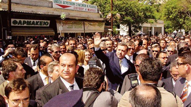 Ερντογάν Κομοτηνή 2004