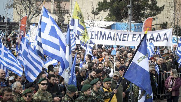 συλαλλητήριο Μακεδονια