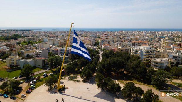σημαία Αλεξανδρούπολη