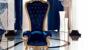θρόνος καρεκλα εξουσια