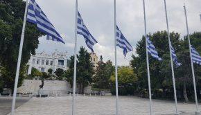 μεσίστιες σημαίες