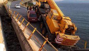 γεφυρα Καβάλα