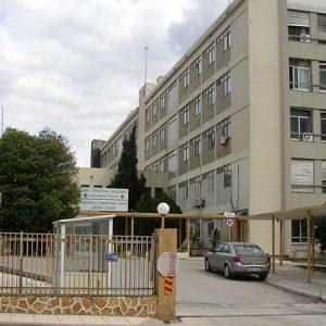 νοσοκομειο αλεξανδρουπολη