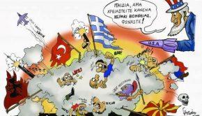 βαλκανια
