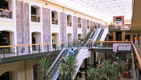 Εμπορικό κεντρο Καβάλας